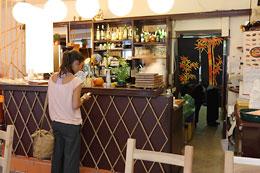 Bar im Natsu