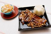 Agamo Steak